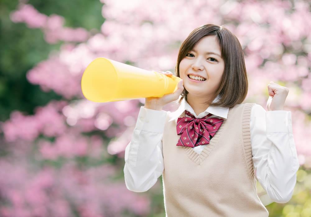 人気急上昇!読売中高生新聞