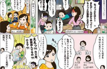 読売KODOMO新聞のお申し込み方法