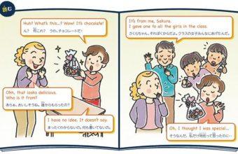 読売KODOMO新聞の英語学習コンテンツ「使える!リアルEnglish」